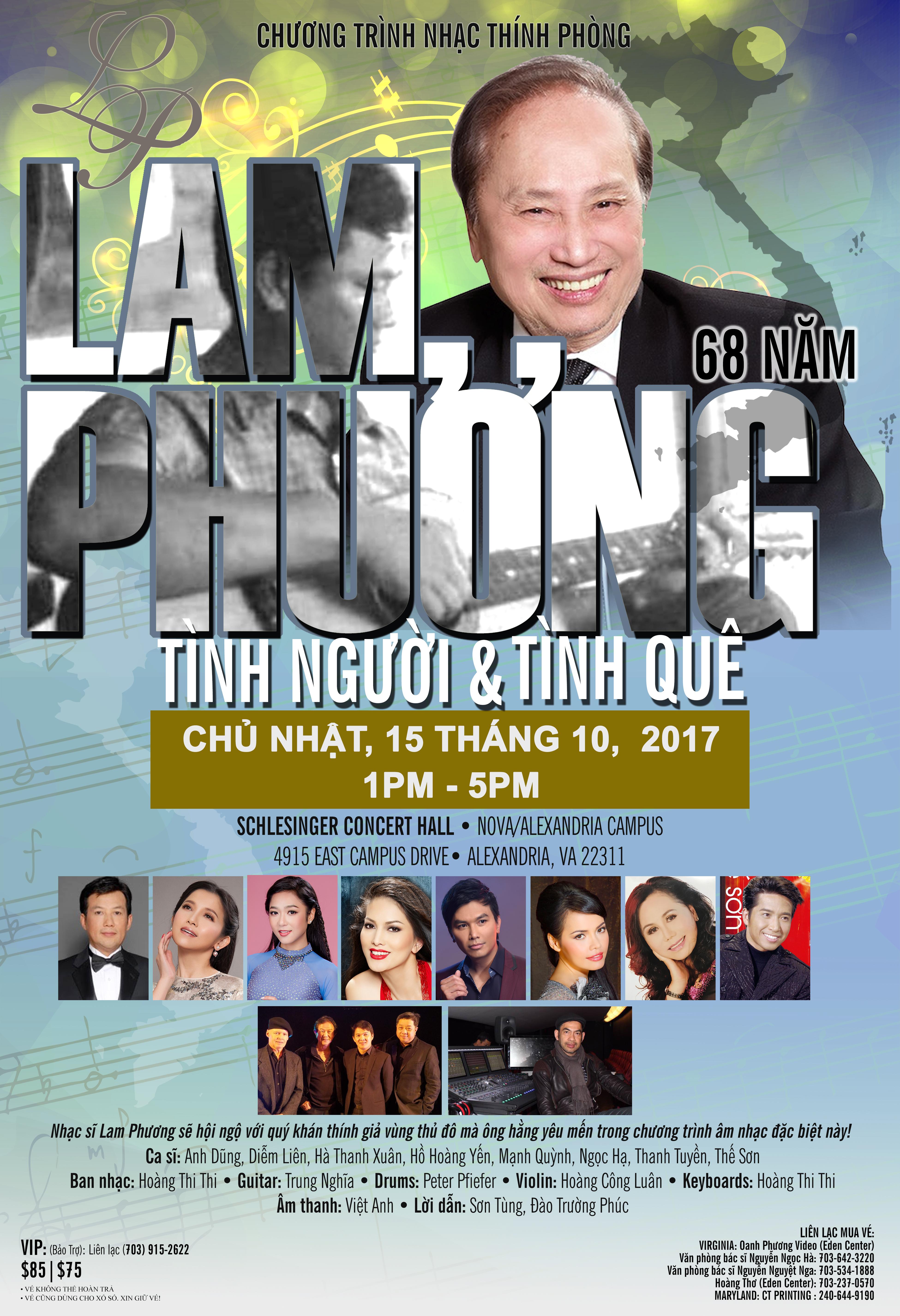 Lam Phuong Poster
